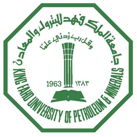 Kfupm Mba Ranking by Masters Ranked At King Fahd Of Petroleum And