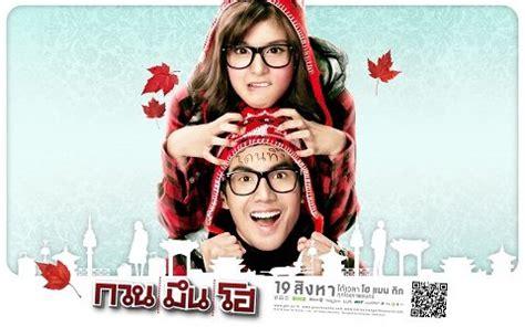 film thailand komedi kumpulan film komedi thailand paling lucu inge marisyuanda