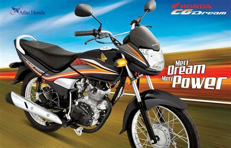 honda cg 125 ii forthcoming model 2018 features