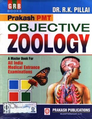 reference books for msc zoology entrance how to prepare for msc zoology entrance what is the