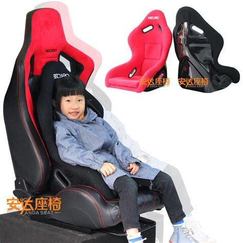 recaro child seats 2017 recaro child seat car seat child car seat seat seat