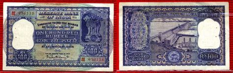 Forum Credit Union Withdrawal Limit Reserve Bank Of India 100 Rupees Coin Can On A Forum Geelongfridgerepairs Au