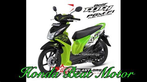 Sticker Decal Striping Dekal Stiker Beat Fi 004 Glossy honda beat motor blast new fi