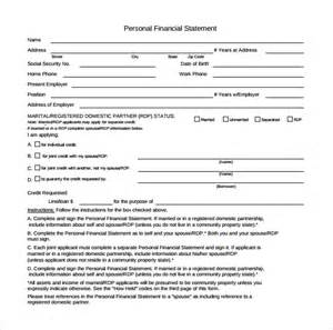 blank financial statement template personal financial statement form 14 free sles