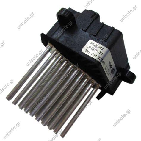 fan resistor bmw e46 bmw e46 blower resistor bosch f011 500 020 oe 64116929540 application bmw oem no model