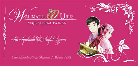 design banner perkahwinan design kad kahwin kad undangan majlis perkahwin