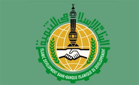 islamic development bank islamic development bank in talks for q1 sukuk issue