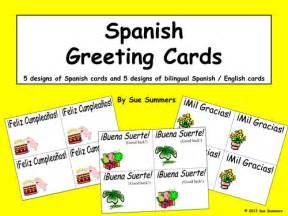 printable anniversary cards in spanish spanish greeting cards spanish and english bilingual