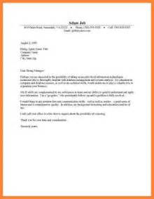 4 cover letter part time high school student