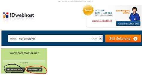 membuat website langsung jadi cara membuat website com lewat blogspot dari blogspot