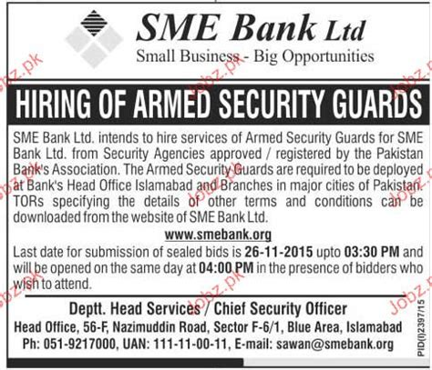 security bank careers security guards in sme bank limited 2018 pakistan