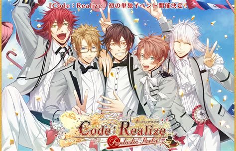 jp code code realize公式イベント code realize fantastic