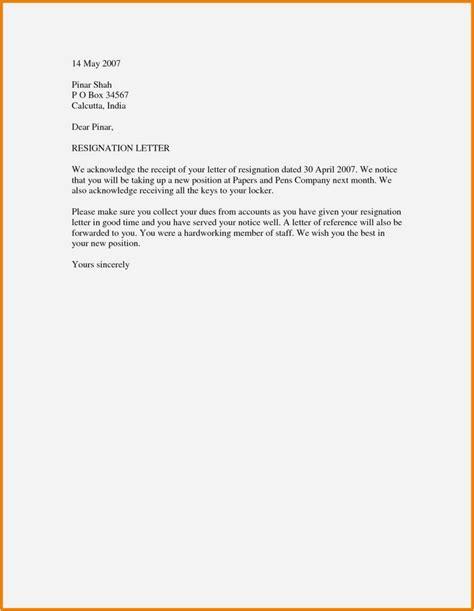 letter resignation template word samples letter