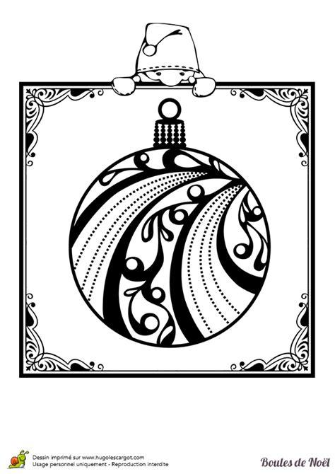 dibujos navide 241 os de ni 241 os para colorear bolas navide as para colorear con los ni os dibujos para