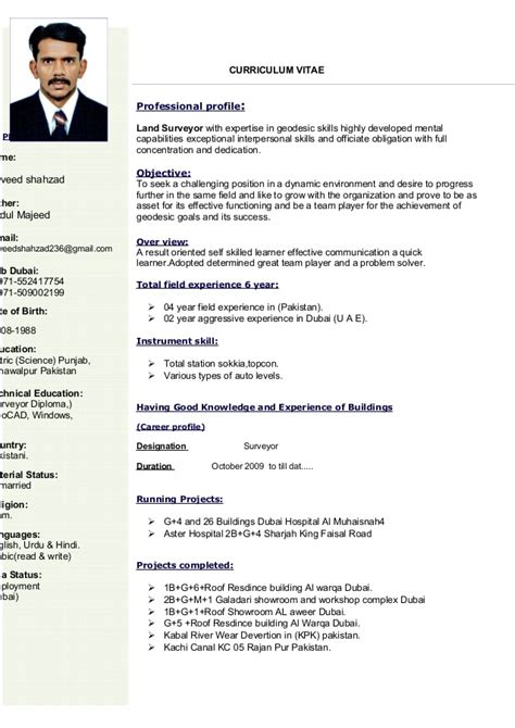Land Surveyor Resume by Naveed Shahzad Land Surveyor Cv