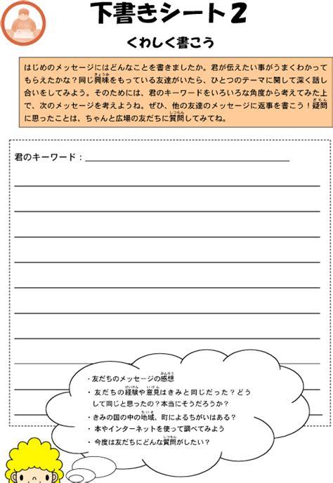 Aa Second Step Worksheet by Aa 3rd Step Worksheet Lesupercoin Printables Worksheets