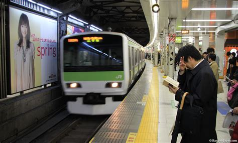in japan small children take the subway and run errands tokyo train and subway guide
