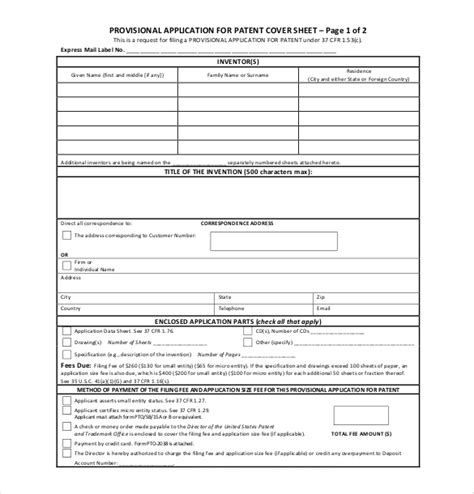 provisional patent template patent application template 12 free word pdf documents