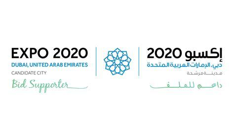 logo design competition expo 2020 expo 2020 logo gallery