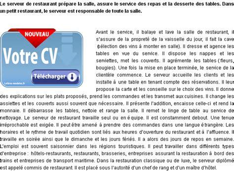 Exemple De Lettre De Motivation Horeca Mod 232 Le Et Exemple De Lettre De Motivation Serveur De Restaurant