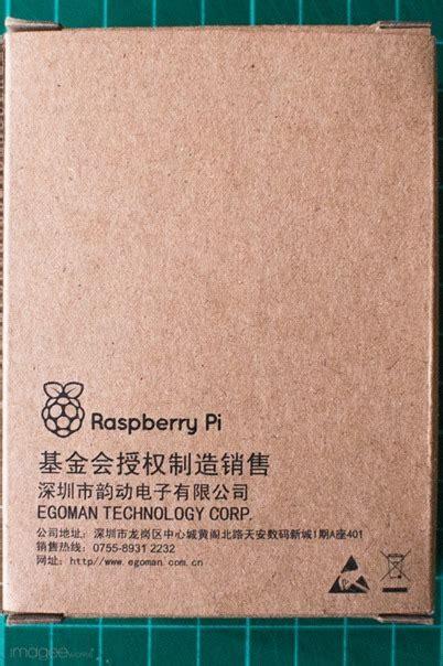Raspberry Model B Pi 3 Sudah Dengan Casing Raspberry say hi to raspberry pi the atmojo