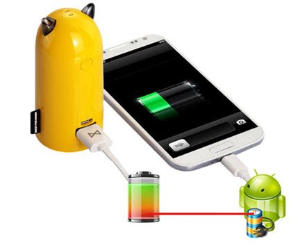 reset android battery android battery charge facility how many charge i need