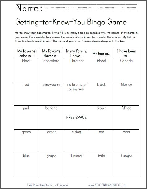 get to you bingo template aimed at in grades 1 6 this is a great for