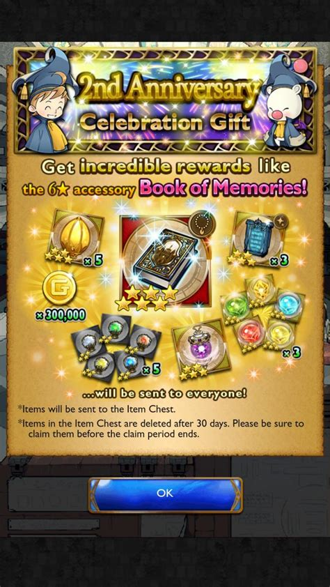 final fantasy record keeper 2nd anniversary celebrate