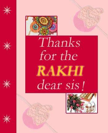 free printable rakhi greeting cards rakhi cards free rakhi card rakhi thank you card for