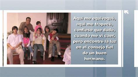 imagenes de la familia muisca himno a la familia con letra youtube