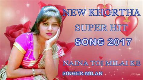 song mp3 2017 new khortha mp3 song 2017 न न त ई म ल इक
