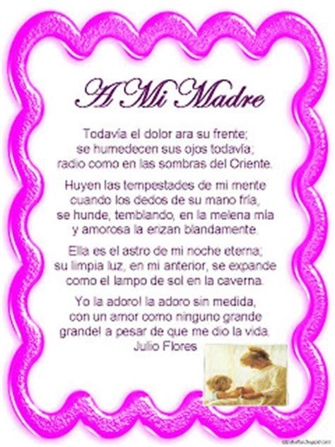 poesias al dia de la madre con 6 estrofas yolitas decoraciones poesias y cantos del dia de la madre