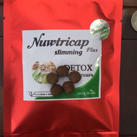 Slimming Diet Plus Diet Detox Original nuwtricap slimming plus detox 100 herbal weight loss diet