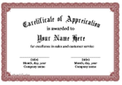 free certificate templates for word 2010 free certificate borders to certificate