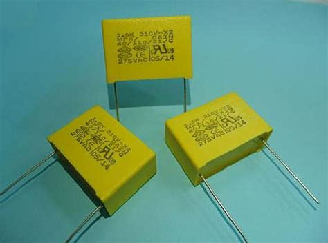 capacitor x2 smd 岱恩電子工業股份有限公司 岱娜電子工業股份有限公司