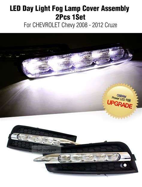 2012 chevy cruze light covers led day light fog l cover assembly 2pcs 1set for 2008
