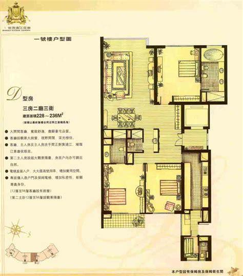 D D Floor Plans by Shimao Riviera Garden