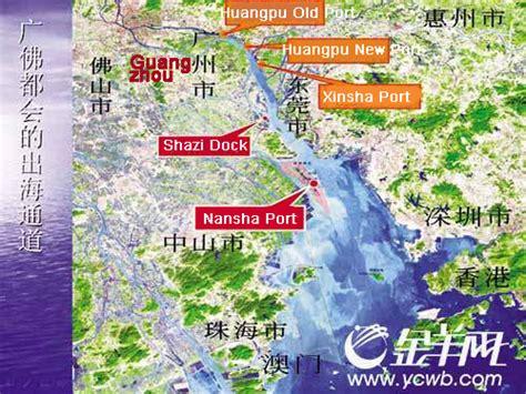 guangzhou port nansha port