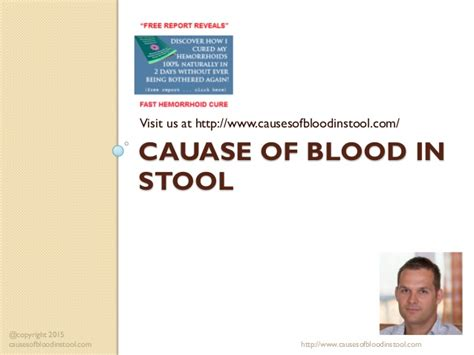 causes of blood in stool