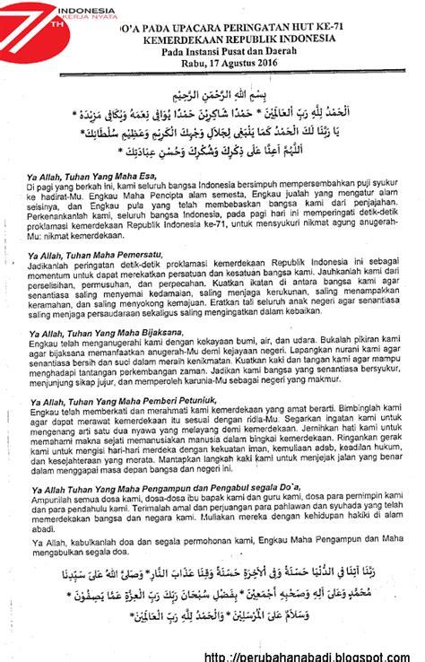 teks doa pada upacara bendera doa pada upacara peringatan hut kemerdekaan ri ke 71 tahun