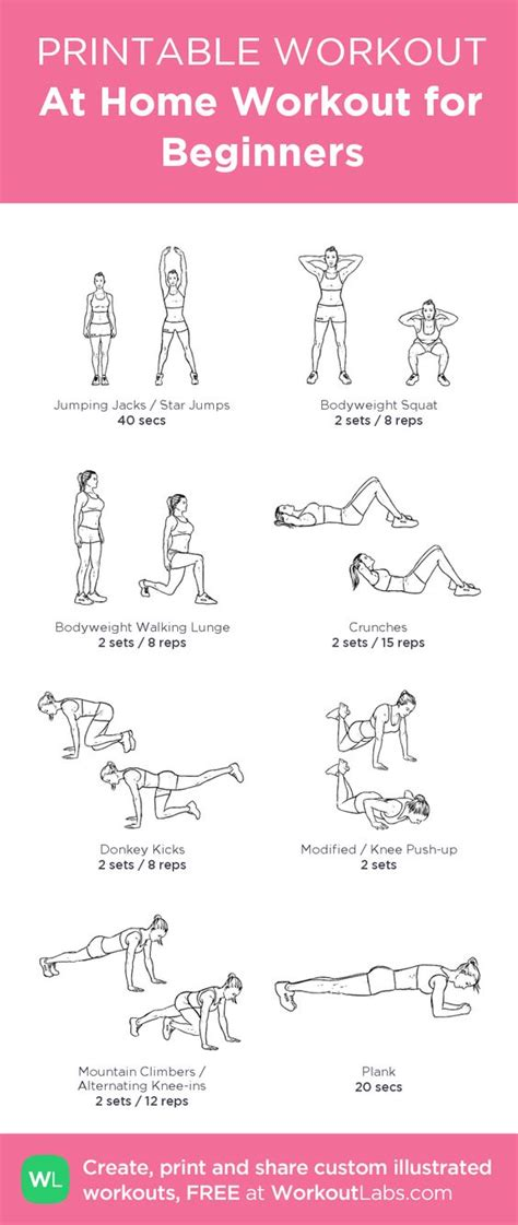 printable exercise program at home workout for beginners my custom workout created