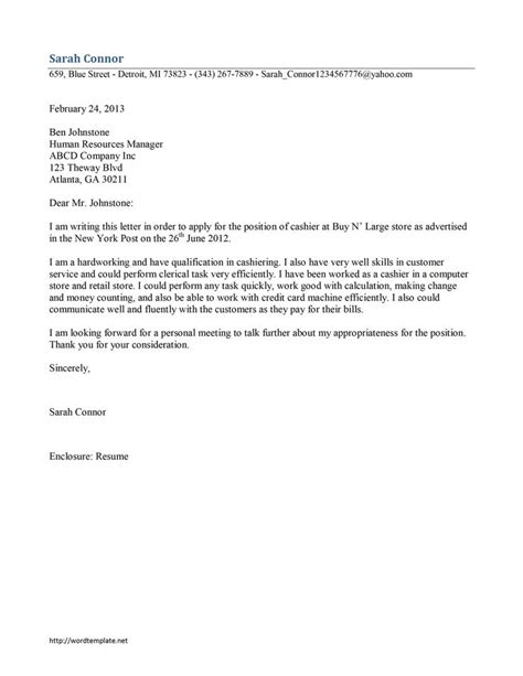 cover letter for cashier clerk cashier cover letter template free microsoft word