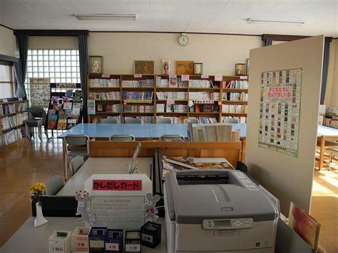 imagenes para bibliotecas escolares biblioteca escolar wikipedia la enciclopedia libre