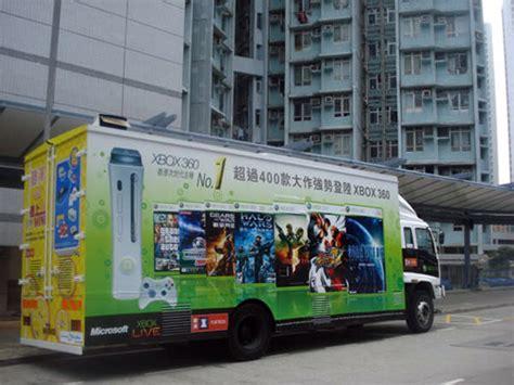 truck xbox 360 the xbox 360 truck travels through hong kong kotaku