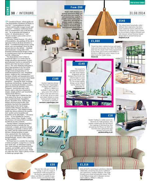 home designer pro 14 100 home designer pro kitchen 100 home designer pro