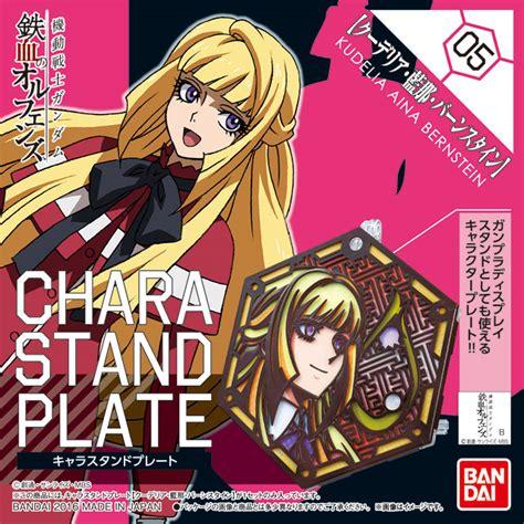 Csp Atra Mixta Chara Stand Plate Gundam Iron Blooded Orphans kudelia aina bernstein the gundam wiki fandom powered by wikia