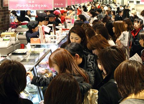 S Day Japan Shaped Madness As Splurge For S Day