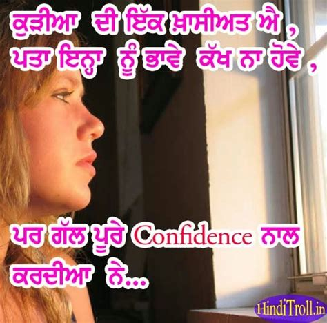 wallpaper whatsapp punjabi funny pics for whatsapp in punjabi impremedia net