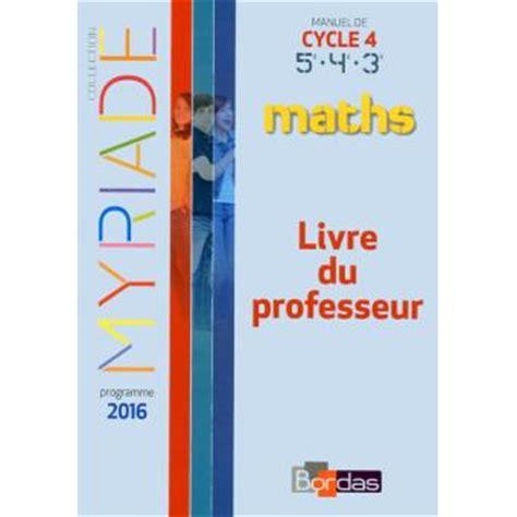 mathmatiques cycle 4 myriade myriade math 233 matiques cycle 4 2016 livre du professeur livre du professeur edition 2016 reli 233