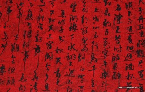 Asian Quilt Fabric t70 crimson asian character japanese caligraphy quilt fabric cotton fabric